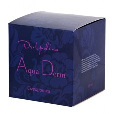 Сыворотка увлажняющая «Aqua-derm»  50 мл