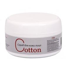 Скраб для кожи лица «COTTON» 100 мл